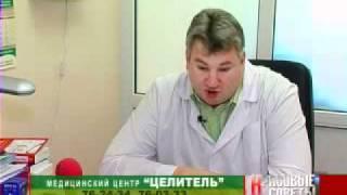 Уролог - Горбенко Роман Анатольевич(, 2011-06-17T06:46:04.000Z)