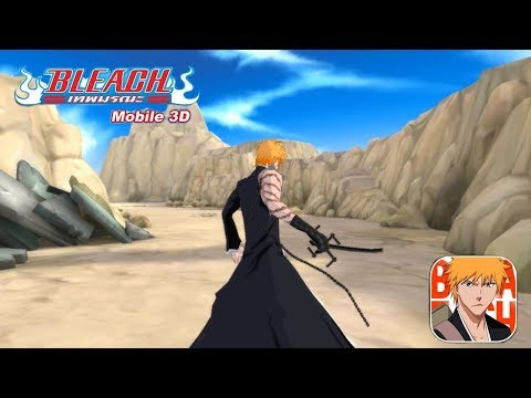 Bleach Mobile 3D: UM MMO-RPG do anime Bleach TA CHEGANDO!!! Testando a Beta server SEA!!! - Omega Play