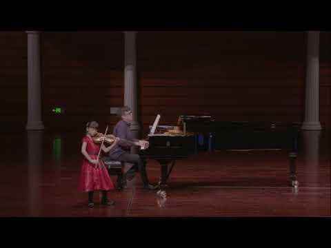 Chloe Chua | Schubert | Violin Sonatina No. 1 | 1st Mvt | 2017 Zhuhai International Violin Comp