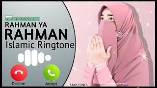 Rahman Ya Rahman Ringtone,Islamic Ringtone 2021,New Arabic Ringtone,Jumma Mubarak Ringtone,Smk Tones