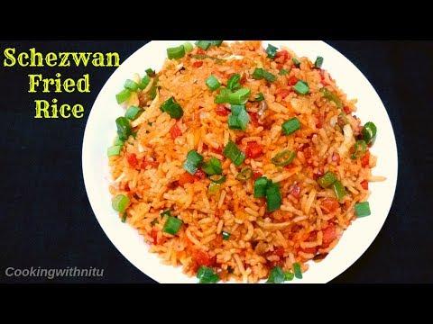 Shezwan Fried Rice Recipe  स्ट्रीट स्टाइल शेजवान फ्राइड राइस  Fried Rice Recipe-cooking with Nitu