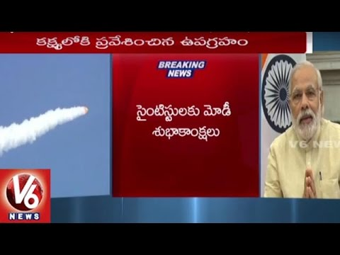 PM Modi Congratulates ISRO for Successful Launch of IRNSS-1G Satellite | PSLV C33 | V6 News