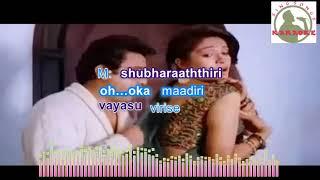 Sivaraathiri Nidura telugu karaoke for feMale singers with lyrics
