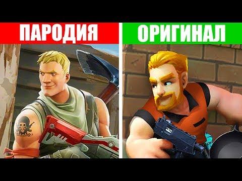 ВНИМАНИЕ ! 10