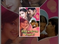 Endrendrum Kadhal Tamil Full Movie video