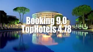 Топ 5 отелей Белека. Часть 2. Top 5 Belek Hotels. Топ отели Турции