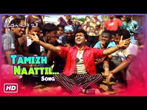 Suriya Tamil Hits | Tamizh Naattil Song | Mayavi Movie Songs | Suriya | Jyothika | Devi Sri Prasad