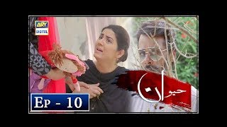 Haiwan Episode 10 - 7th November 2018 - ARY Digital Drama