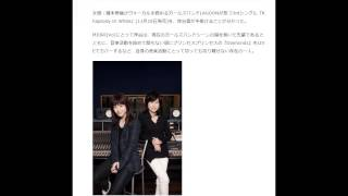 LAGOON 新曲は岸谷香による珠玉のラブソング 2015年10月16日 5時0分 dwa...