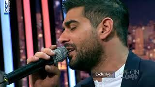 Adam - Awal Habib | (آدم - أول حبيب (لهون و بس