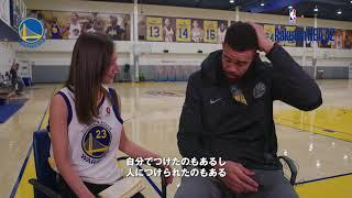Warriors - ジャベール・マギー - JaVale McGee - 選手にインタビュー!【Rakuten NBA 32】