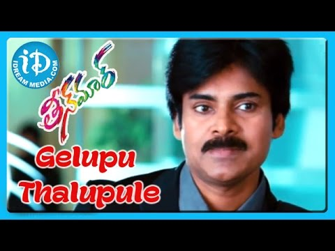 Gelupu Thalupule Song - Teenmaar Movie Songs - Pawan Kalyan - Trisha - Keerti Kharbanda