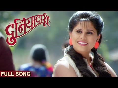 Tik Tik Vajate Dokyat (Film Version) - Full Song - Duniyadari Marathi Movie - Sonu Nigam