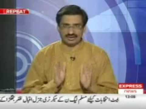 """Javed Chohdary on """"Aajzi ar Taqat""""  Feb 06, 2009"""
