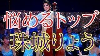 月組「アーサー王伝説」梅田芸術劇場 出待ち. 珠城りょうさん、初舞台か...