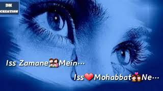 Mohabbat | Jane kyu log mohabbat kiya karte hai | ringtone | whatsapp sad status