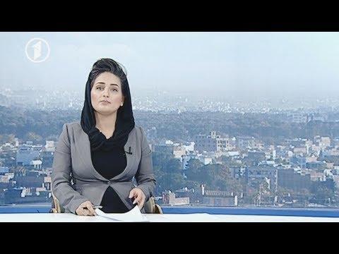 Afghanistan Pashto News 10.12.2017 د  افغانستان خبرونه