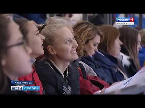 Студенты Смоленской академии спорта отличились в Красноярске
