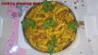 Pasta Recipy पास्ता रेसिपी