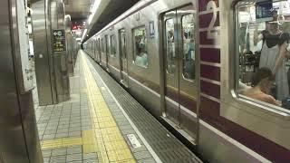 大阪メトロ谷町線30000系