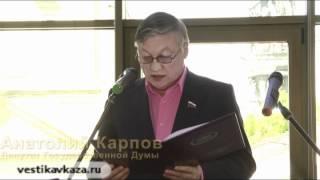 видео Экология Краснодарского края