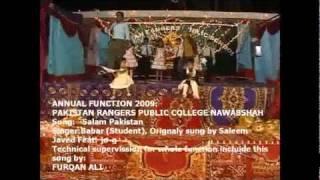salam pakistan PRPS