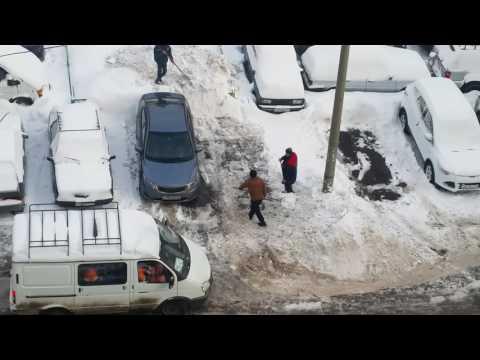 ГБУ Жилищник района «Южное Тушино»