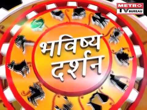 Rashifal Today hindi Metro Tv Bureau LIKE SUBSCRIBE YouTube