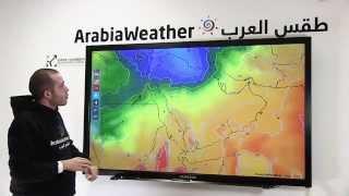 موجة باردة قوية تؤثر على السعودية نهاية الأسبوع #العاصفة_هدى 15-3-1436هـ