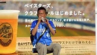 """勝祭""""最終日に4年連続登板の慎吾ちゃん!今回も""""横高""""と""""暴走族""""ネタな..."""