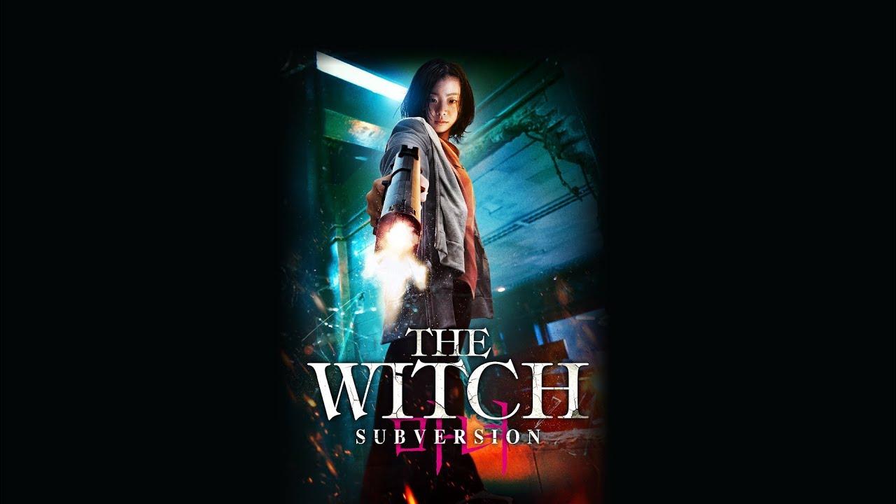 Download THE WITCH: SUBVERSION - Trailer Deutsch - Ab 23.08.2019 im Handel!