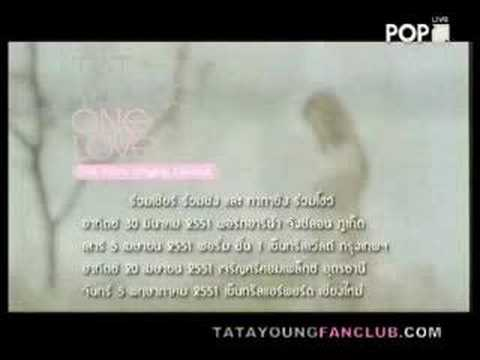 Tata Young One Love Singing Contest