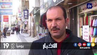 وفد من المخابرات المصرية يصل الى غزة للإشراف على ترتيبات نقل صلاحيات الحكومة