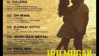 Kannai Vittu - Iru Mugan (Iru Mugan All Songs)  (Tippu, Srimathumitha, Pravin Saivi)