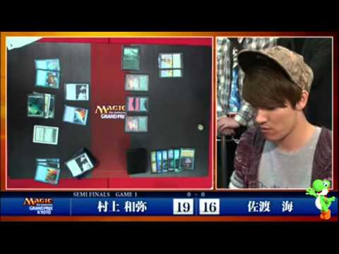 Grand Prix Kyoto - Day2 - Entire Video - 5 / 7