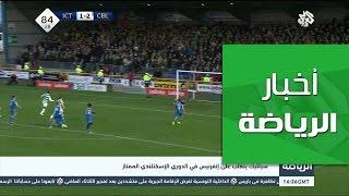 التلفزيون العربي | سيلتيك يتغلب على إنفرنيس في الدوري الإسكتلندي الممتاز