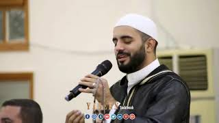 كما لم تسمعها من قبل ..حار فكري    المنشد محمود الحمود