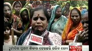 Kanak TV Video: 45 arrested for Kodala clash
