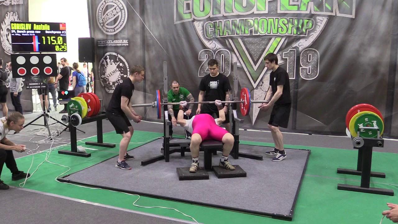 Power-fitness. Ru как увеличить жим лёжа | силовой цикл.