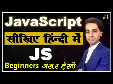 JavaScript tutorial for beginners in Hindi | What is JavaScript | Learn javascript with example thumbnail