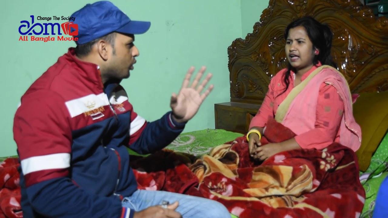 Chochra Dorji ।। ছোচরা দর্জি ।। AllBanglaMovie