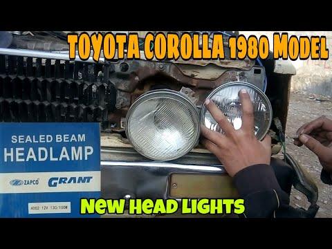 new headlights for toyota corolla ke70 1980 model | new headlights for cars  | lights for car