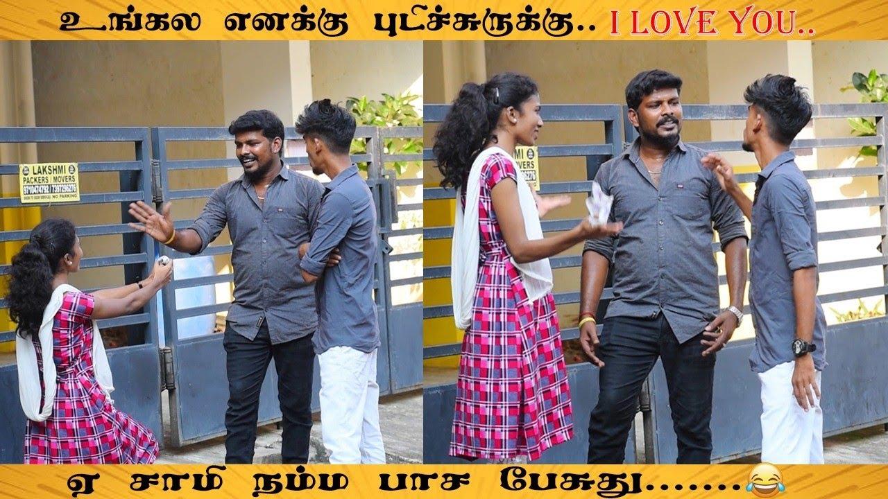 Telugu love propese prank   tamil prank   mayilai 360*
