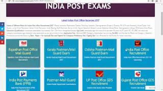 IPPB EXAM FREE ONLINE TEST SERIES|MOCK TEST PAPERS