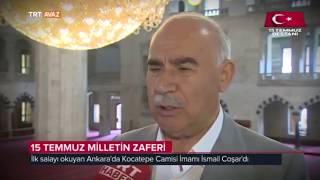 15 Temmuz'da İlk Salayı Okuyan İmam ile O Geceyi Konuştuk - TRT Avaz 2017 Video