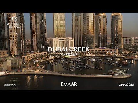 Dubai Creek Harbour Construction Update (March 2021) | FIDU Properties