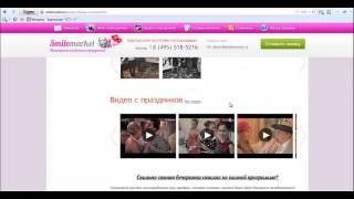 видео анализ страниц сайта