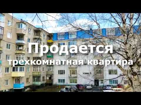 Продается 3-х комн. квартира, ул. Бокситогорская, Находка
