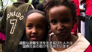 難民映画祭に寄せて ゲール・ドゥエイニーUNHCR親善大使からのメッセージ
