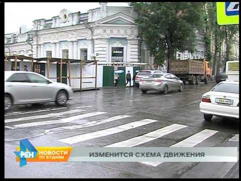 В Иркутске на Карла Маркса в июле изменится схема движения
